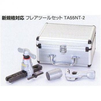 Bộ dụng cụ cắt loe ống TA550NBT-2