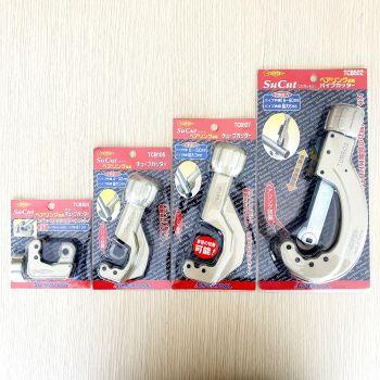 Dao cắt ống Inox Super Tool - JAPAN  cắt ống đường kính 4 - 60 mm