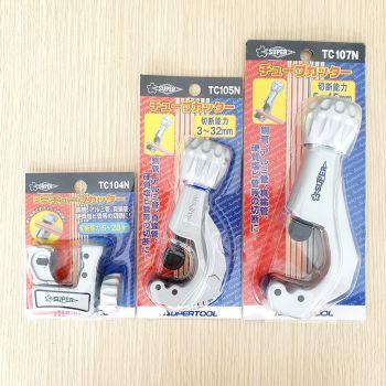 Dao cắt ống đồng Super Tool - Japan